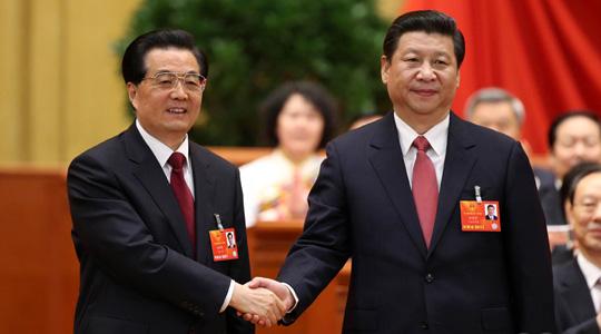 Auf der 4. Plenarsitzung der 1. Tagung des 12. Nationalen Volkskongresses (NVK) wurde Xi Jinping zum Staatspräsidenten und Vorsitzenden des Zentralen Militärkommission der Volksrepublik China gewählt. Darüber hinaus wurde Li Yuanchao zum Vizestaatspräsidenten gewählt.