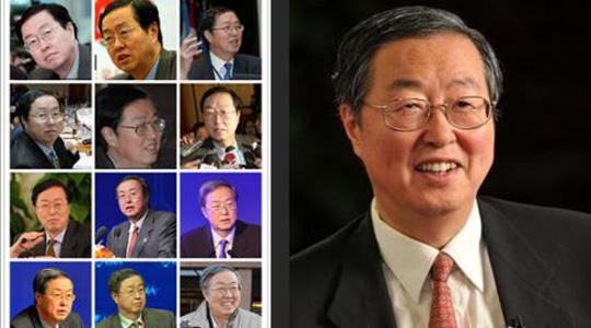 Seit Dezember 2002 bekleidet Zhou das Amt des Präsidenten und Generalsekretärs des Parteikomitees der PBC. In der Reihe der bisherigen Zentralbankchefs zählt Zhou somit zu den Präsidenten mit der längsten Amtszeit seit Beginn der Reform- und Öffnungspolitik.