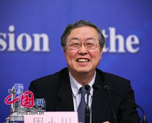 China wird auch in Zukunft eine besonnene Geldpolitik betreiben. Dies kündigte Zhou Xiaochuan, der Präsident der Zentralbank Chinas, an. Die Zentralbank wird zudem Maßnahmen zur Stabilisierung der Warenpreise und zur Eindämmung der Inflation ergreifen.