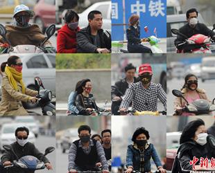 Seit mehreren Tagen schon wird die Provinz Sichuan im Südwesten Chinas von anhaltendem Smog gequält. Den Statistiken der Überwachungsstationen in vielen Städten zufolge zählt die derzeitige Luftqualität über Sichuan schon zur 'schweren Verschmutzung'.