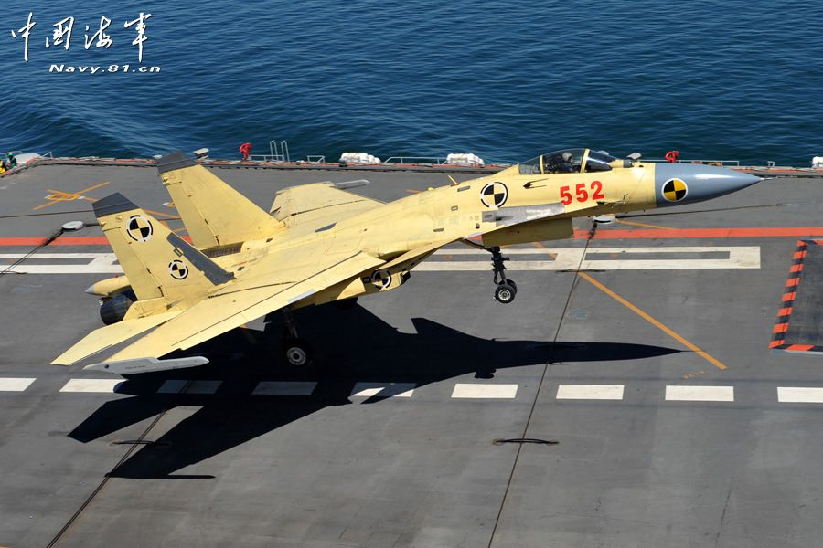 Fatal crash of Chinese J-15 carrier jet puts question mark ...