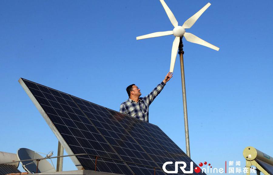 China - german.china.org.cn - Chinese erzeugt Elektrizität zuhause ...