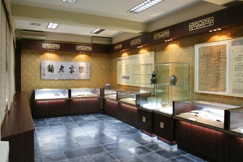 Kultur museen im s dlichen beijing for Traditionelles deutsches haus