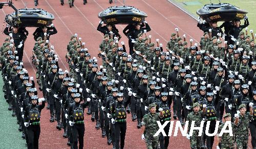 Südkoreanische Armee