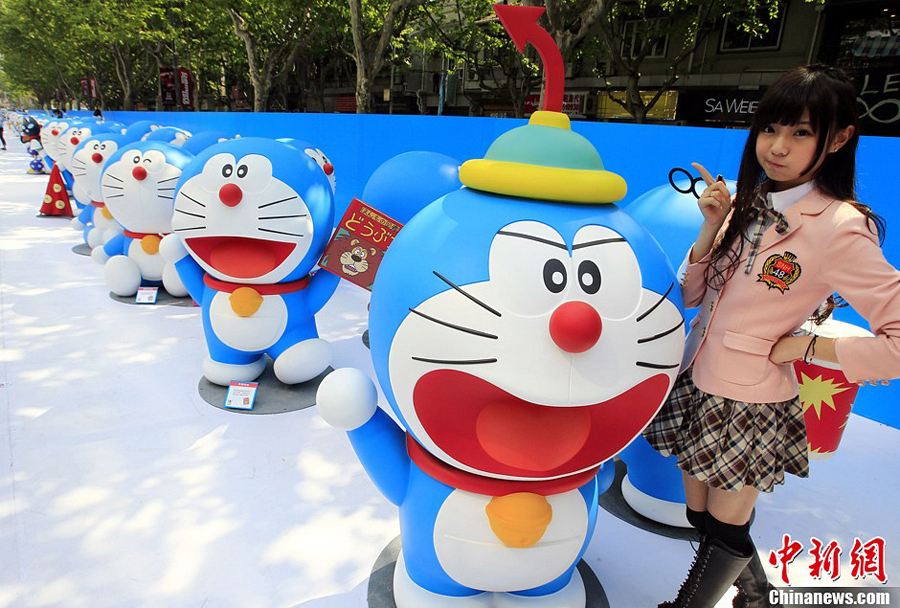my favourite cartoon essay doraemon This pin was discovered by sam discover (and save) your own pins on pinterest.