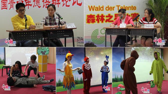 Am letzten Samstag haben an der Fremdsprachenschule Beijing die beiden Finalrunden zum nationalen Wettbewerb 'Jugend debattiert in China' (für Lernende auf Niveau B2) und zum ebenfalls nationalen Wettbewerb 'Wald der Talente' (für Lernende auf Niveau A1/A2) stattgefunden.