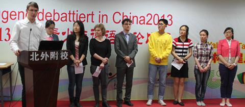 Am letzten Samstag hat an der Fremdsprachenschule Beijing die Finalrunde zum nationalen Wettbewerb 'Jugend debattiert in China' (für Lernende auf Niveau B2) stattgefunden. Der Wettbewerb ist ein gemeinsames Projekt der Zentralstelle für Auslandsschulwesen und des Goethe-Instituts China.