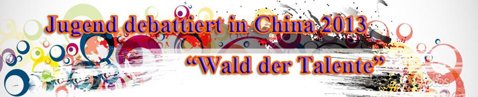 Jugend debattiert in China 2013 und 'Wald der Talente'