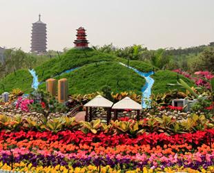 Der Probebetrieb der 9. Internationalen Gartenausstellung von Beijing ist gestern zu Ende gegangen. Am 18. Mai wird sie offiziell eröffnet. Auf dem großen Messegelände im Südwesten Beijings sind insgesamt 128 Pavillons aus verschiedenen Ländern der Welt zu besichtigen.
