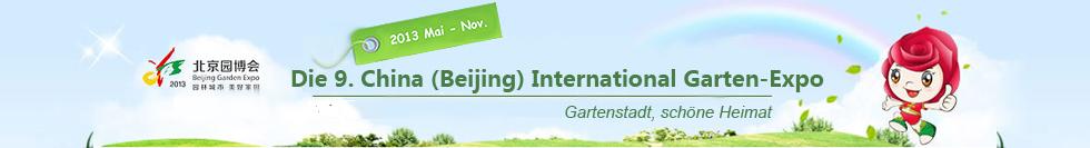 Garten-Expo Beijing 2013