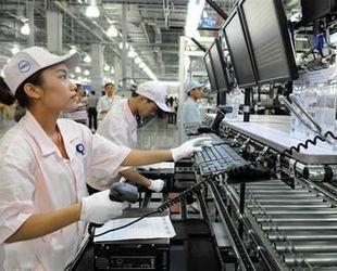 Dell er?ffnet neuen Standort in Chengdu
