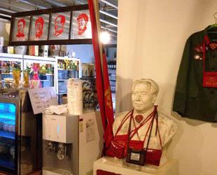 In Seoul gibt es ein spezielles chinesisches Restaurant mit dem einzigartigen Namen 'Zum Museum der Revolution'.