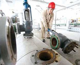 """Ein Umweltschutzbeamter der Stadtregierung von Beijing versprach am Mittwoch, die Stadt werde 'einen effektiven Energiemix"""" für die kommende Heizperiode haben."""