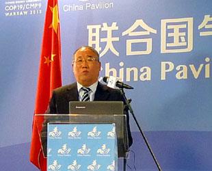 In Warschau fand am Morgen das hochrangige Seminar zur Süd-Süd-Kooperation beim Klimawandel statt. Im China-Pavillon hielt Xie Zhenhua, Leiter der China-Delegation, eine programmatische Rede.