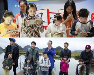 Im Jahr 2013 erlebte China eine rasante Entwicklung seiner Kulturindustrie zusammen mit einer erheblichen Nachfrage. Im Folgenden präsentieren wir Ihnen die auffälligsten Kulturveranstaltungen des Jahres 2013.