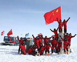 Die Lage auf den Meergebieten Chinas war 2013 unruhig. China.org hat exklusiv zehn Nachrichten zum Thema Meer ausgewählt und sie erneut aufbereitet, um somit auf den Weg, den die maritimen Branchen Chinas im letzten Jahr gegangen sind, zurückzuschauen.