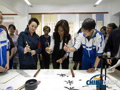 international michelle obama besucht mittelschule in beijing. Black Bedroom Furniture Sets. Home Design Ideas