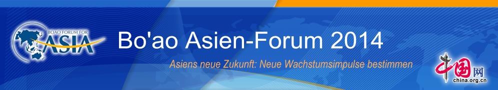 Bo'ao Asien-Forum 2014