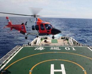 Der australische Vizepremier sagte am Dienstag vor der Presse, die Suche nach dem verschollenen Flugzeug MH 370 habe in den letzten Tagen große Fortschritte erzielt. Man hoffe auf einen Durchbruch in den nächsten Tagen.