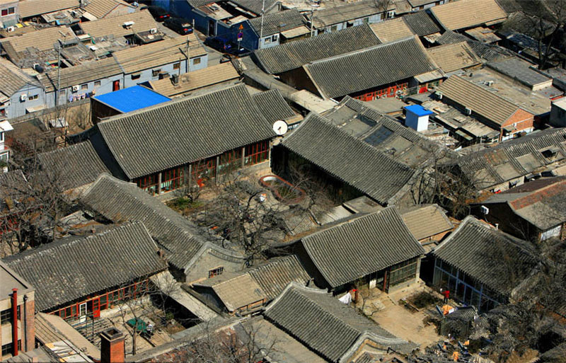 Reise zehn wohnhaustypen in china for Traditionelles chinesisches haus