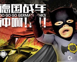 In China erfreuen sich derzeit eine Reihe Babyfotos im Internet großer Beliebtheit. Ein junges chinesische Paar hat die Fotos ihres Kleinkindes mit Photoshop bearbeitet, um ihre Lieblingsmannschaften bei den WM-Spielen anzufeuern.