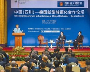 Forum zur Urbanisierung