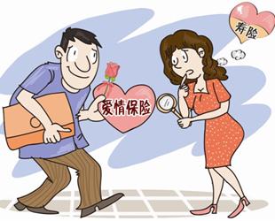 Zhang Juan, eine Versicherungsexpertin von Allianz China Life Insurance Co. sagt, dass der Versicherungsvertrag im Namen des Lebensgefährtens schwer abzuschließen sei, weil es zwischen der Freundin und dem Freund keine gesetzliche Versicherungsinteressen gäbe.