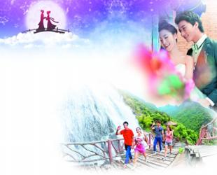 Das Qixi-Fest, das auch als chinesischer Valentinstag bezeichnet wird, fällt auf den kommenden Samstag. Viele Kaufhäuser sowie Reisebüros schlagen bereits kräftig ihre Werbetrommeln.