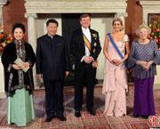Xi Jinping in Amsterdam eingetroffen