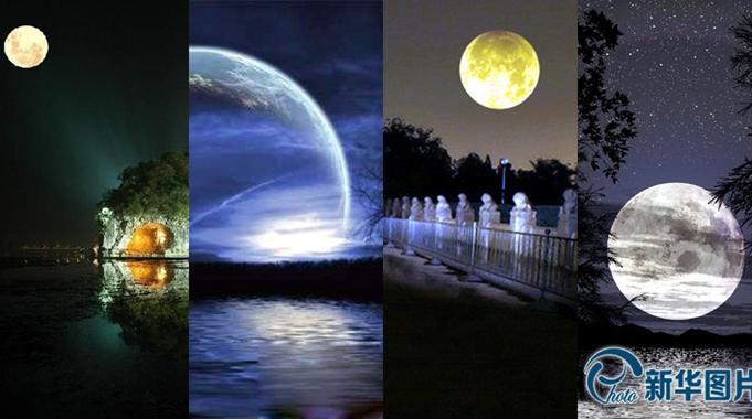 Mondfest