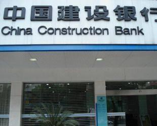 Chefs der staatlichen Banken vor Gehaltskürzung
