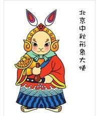 Herr Hase ist das Mondfest-Maskottchen in Beijing