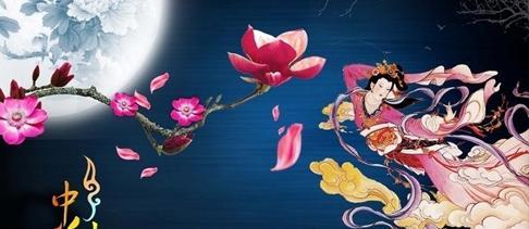 Warum verliert das chinesische Mondfest immer mehr an Bedeutung?