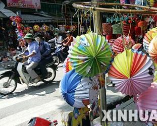 Mondfest in Vietnam