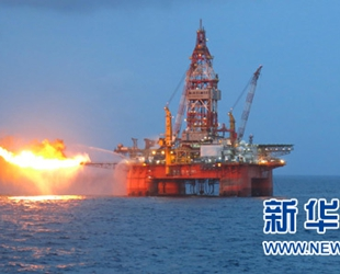 Tiefsee-Gasfeld im Südchinesischen Meer entdeckt