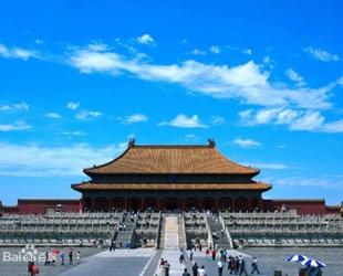 Beijing: Kaiserpalast verkauft erstmals Jahreskarten