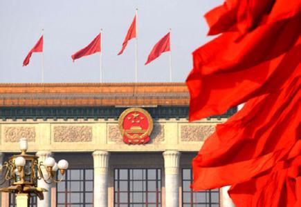 Ein neuer Entwurf für die Rechtsstaatlichkeit, der von der Kommunistischen Partei Chinas (KPC) während eines wichtigen Treffens diese Woche festgesetzt worden ist, ist laut Experten von großer Bedeutung für die Entwicklung der weltweit zweitgrößten Wirtschaft.