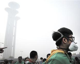 APEC-Treffen: Beijing wird Aussto? von Schadstoffen um ein Drittel reduzieren
