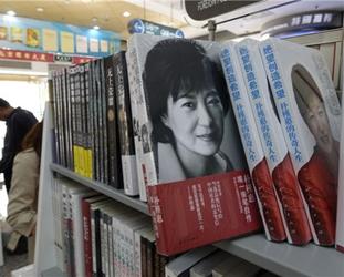 Chinesische Leser 'verschlingen' Biografien der APEC-Politiker