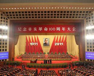 Am Sonntagvormittag hat in Beijing die Gedenkversammlung zum 100-jährigen Jubiläum der Xinhai-Revolution stattgefunden. Daran nahmen die chinesischen Spitzenpolitiker Hu Jintao, Jiang Zemin, Wu Bangguo, Wen Jiabao, Jia Qinglin, Li Changchun, Xi Jinping, Li Keqiang und He Guoqiang teil.