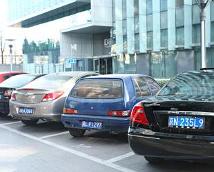 Die Maßnahmen zur Drosselung des Verkehrsaufkommens während des Treffens der Asia-Pacific Economic Cooperation (APEC), die am 10. und 11. November in Beijing stattfindet, werden seit heute durchgeführt.