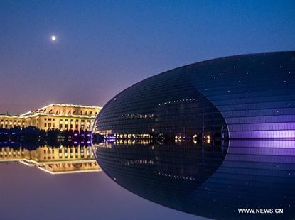 Beijing zum APEC-Treffen hell erleuchtet