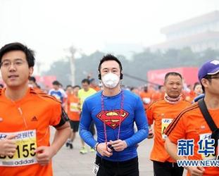 Beijing: Sportkommission empfiehlt Atemschutzmasken für Athleten