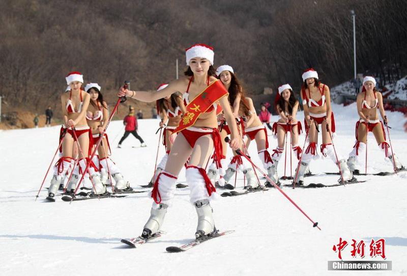 sex reiser sex skien