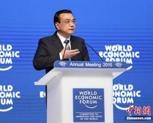 Li sieht gro?e Zukunft für chinesischen Immobilienmarkt