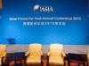 Internationale Politiker und Wirtschaftsführer treffen sich ab Donnerstag im südchinesischen Hainan. Dabei teilen sie ihre Ansichten über die wirtschaftliche Entwicklung und die regionale Zusammenarbeit in Asien.