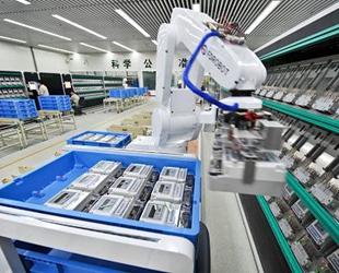 'Roboterfabrik' in Guangdong nimmt Betrieb auf