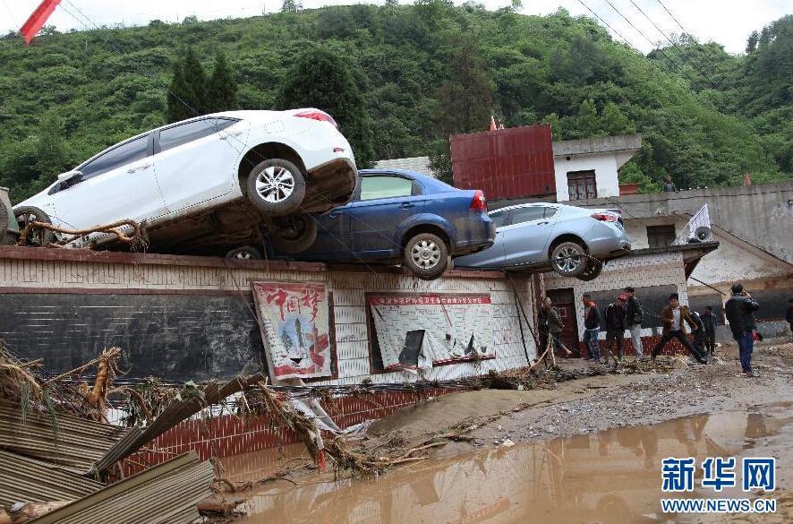 China German China Org Cn Hochwasser In Sudchina Auto Auf Die
