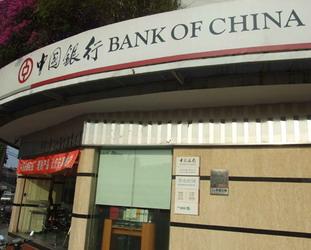 Bank of China treibt 'Belt and Road' Initiative weiter voran
