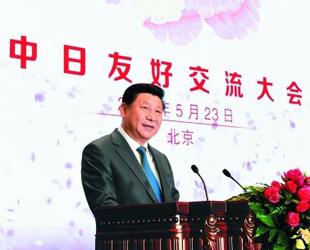 Der chinesische Präsident Xi Jinping nahm am Samstag an einem Treffen von über 3.000 japanischen Gästen in Beijing statt, um den partnerschaftlichen Austausch zwischen den beiden Ländern zu unterstützen.